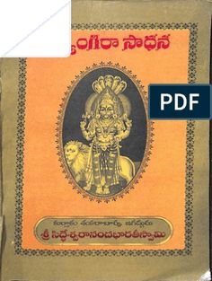 Shalakya Tantra-Dr T. Free Books Online, Books To Read Online, Reading Online, Book Sites, Document Sharing, Tantra, Durga, Telugu