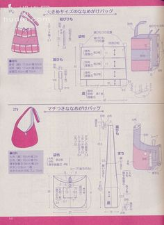 giftjap.info - Интернет-магазин | Japanese book and magazine handicrafts - LADY BOUTIQUE 2013-10