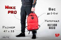 #creative. New design of Backpacks (SP) #C4D #PS #Smart_pro #DesignStudio #Creative #днепропетровск #днепродзержинск #украина by sm_pro_dn