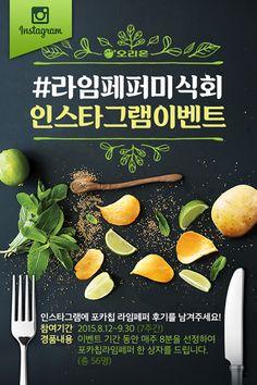 Food Promotion, Brand Promotion, Food Advertising, Creative Advertising, Web Design, Food Design, Food Banner, Promotional Design, Website Layout