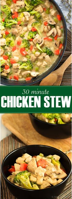 This creamy chicken stew is filled with veggies and is simple to make.  Easily on the table in 30 minutes, it's a healthy meal that is perfect for those cold nights!