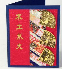 Nice Oriental card