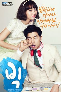 Big - I love Gong Yoo and Lee Min Jung! This is my fifth Hong Sisters Drama. This show really hits my emotions, really jerked my heart around. Suzy's devoted Ma Ri is adorable but she's a stalker in the truest sense. It's just difficult not to ship Da Ran and Kyung Joon. We get our happy ending however they didn't tie up some of the loose ends. Disappointing but still cute overall. The ending could have been so much better. Ep 15 was mostly nonsense and the time could have been used better.
