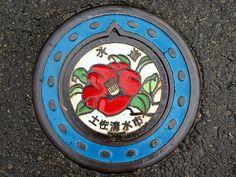 Tosashimizu city Kochi pref, manhole cover (高知県土佐清水市のマンホール) by MRSY, via Flickr