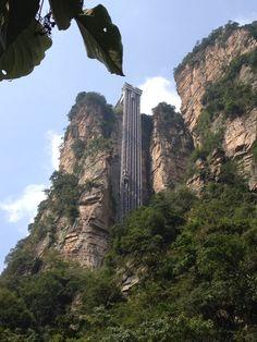 Zhangjiajie National Forest Park, 张家界国家森林公园 Zhāngjiājiè guójiā sēnlín gōngyuán