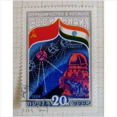 36 Best Postage Stamps - Russia images in 2018 | Stamp