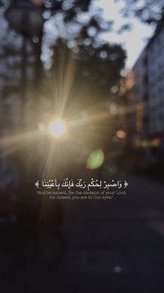 Muslim, Lord, Eyes, Islam, Cat Eyes