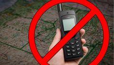 Αποκάλυψη: Απαγόρευση κινητών στον στρατό για μία εβδομάδα Samsung