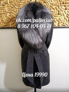 ПАЛЬТО Зима 2016 Шикарное зимнее пальто с мехом. Теплое пальто с натуральным меховым воротником. Производство Россия. Отличное качество! Великолепная посадка! Фото и отзывы в нашей группе ВК.