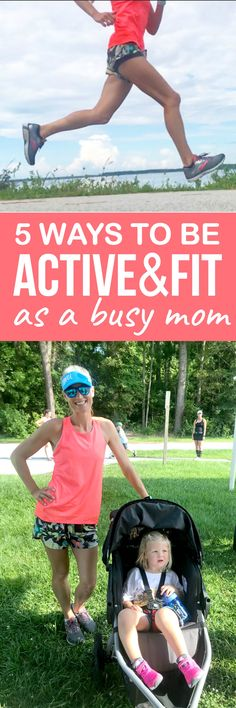 get out and get active! check out these tips on how to be a physically active healthy mama even with a busy schedule and enter to win a healthy lifestyle package including women's active wear, nutritional supplements, and a schwinn bicycle! Supplements For Women, Weight Loss Supplements, Nutritional Supplements, Beginner Workout At Home, At Home Workouts, Exercise Workouts, Exercise Equipment, Workout Routines, Healthy Kids