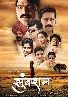Film pass download comedy time scene marathi