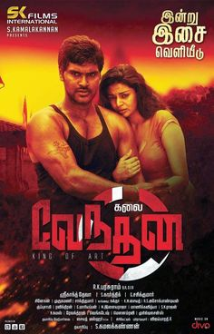 Tags: Kalai Vendhan – Full Song, Mp3 Movie Songs, Kalai Vendhan Full Mp3 Songs, Hindi,Bollywood,Kalai Vendhan Indian Movie All Tracks,Kalai Vendhan Songs PK,iTunes, Amazon, Kalai Vendhan OVI online store free music Kalai Vendhan, Kalai Vendhan Full length song,single from bollywood,download single ,Kalai Vendhan All Songs Zip File, Tags: Kalaivendhan,Kalaivendhan Songs,Kalaivendhan Songs Download,Kalaivendhan Songs Free Download,Kalaivendhan Mp3,Kalaivendhan Mp3 Songs,Kalaivendhan ...