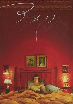 LE FABULEUX DESTIN D'AMÉLIE POULAIN / AMELIE (2001) POSTER, JAPANESE, SIGNED BY AUDREY TAUTOU | Original Film Posters Online2020 | Sotheby's