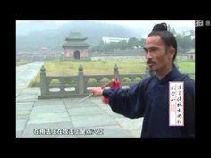 Wudang Taiji sword implementing theory武当太极剑实战运用及技法讲解Master yuan xiu gang…