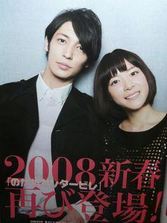the Nodame Cantabile Resources: [Magazine caps] Nodame SP Pics #3 - Tamaki Hiroshi and Ueno Juri