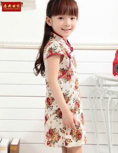 Aliexpress.com : Buy 2014 summer girls clothing cheongsam child fig 100% cotton princess dress tang suit from Reliable suit cotton suppliers on Chinese style tang suit factory. | Alibaba Group