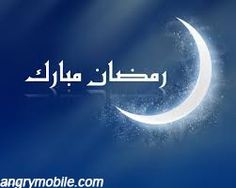 12 Best رمضان كريم كل عام وانتم بخير صور وخلفيات