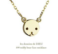 Bijouterie euro flat | Rakuten Global Market: K18 YG 644 Teddy bear face necklace redessandudew Teddy Bear face Necklace 18 gold yellow gold les desseins de DIEU slender necklace simple Diamond Diamond skin j jewelry