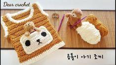 코바늘 아기 곰돌이 조끼 :모든 사이즈 제작 가능(crochet baby vest) - YouTube