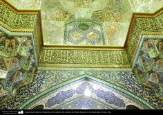 Arquitectura Islámica- Caligrafías en las paredes del santuario de Fátima Masuma en la ciudad santa de Qom (1)   Galería de Arte Islámico y Fotografía