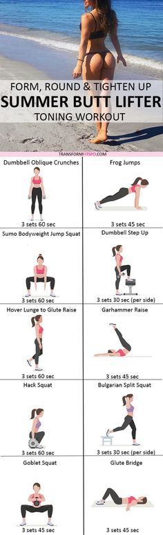 Repin and share if this workout gave you crazy booty growth! Read the article for all the advice!