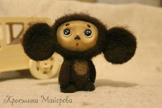 "Everyone's favorite cartoon character Roman Kachanov ""cheburashka and Gena"", taken from the book by Eduard Uspensky Felting Tutorials, Felt Toys, Cold Porcelain, Plushies, Needle Felting, Fun Crafts, Crochet Hats, Teddy Bear, Wool"