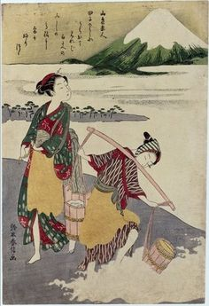 Algargos, Arte e Historia: 13.3.5. Siglo XIX pintura Japonesa