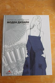 Retro Kačenka: {kurz šití} Módní ilustrace