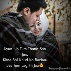 Wife Quotes, Couple Quotes, Attitude Quotes, My Poetry, Poetry Quotes, Urdu Poetry, True Love Quotes, Best Quotes, Tru Love