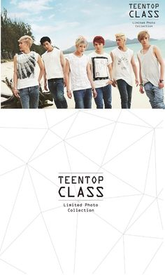 [NOTICE] 2013.08.20 TOP Media: Information on the preordering of TEEN TOP CLASS