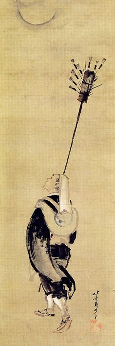 humus | Искусство Японии: Кацусика Хокусай