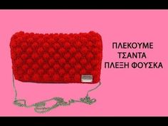 Hello, Im Dimitra Bogri from . and today i am going to show you how to crochet a handbag with bobble stitch! Instructions by write here . To add fabric press here . Crochet Puntada Bobble, Bobble Stitch Crochet, Free Crochet Bag, Crochet Ripple, Crochet Clutch, Crochet Handbags, Crochet Purses, Crochet Hats, Knitting Patterns Boys