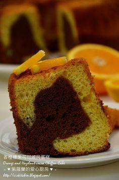 香橙榛果可可戚风蛋糕 Orange and Hazelnut-cocoa Chiffon Cake