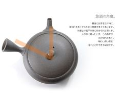 "Utsuwaya Yuuyuu: Japanese dishes, pear skin teapot writer ""Hiroshi Mizuno"" - Purchase now to accumulate reedemable points! Pottery Teapots, Ceramic Teapots, Ceramic Bowls, Japanese Ceramics, Japanese Pottery, Pottery Videos, Ceramic Techniques, Pottery Designs, Ceramic Design"
