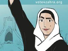 http://vote4zahra.org/ candidate virtuelle en Iran où les femmes n'ont pas le droit de se présenter.  http://lesaventuresdeuterpe.blogspot.fr/2013/06/z-comme-zahra.html