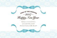 リボンと菊柄 年賀状 2017 かわいい 無料 イラスト 和風な菊柄に、可愛らしい色とリボンを組み合わせた年賀状。シンプルでオシャレな印象のデザインです。色違いで、2パターンご用意しました。