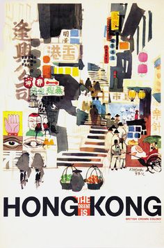 Hong Kong (British Crown Colony) #tourism #poster (1957) http://www.hongkongbuzz.com/Arielle Gabriel's new book is about miracles and her everyday life suffering financial ruin in Hong Kong The Goddess of Mercy & The Dept of Miracles, uniquely combines mysticism and realism *