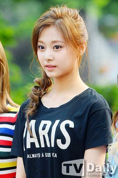 ♡ [ Official Thread of Chou Tzuyu ] NEW OP incoming! ⇀ Poll updated ⇀ The Most Beautiful Face of 2019 ヽ(♡‿♡)ノ Most Beautiful Faces, Beautiful Asian Girls, Cool Girl, Cute Girls, Fandom, Girl Pictures, Kpop Girls, Korean Girl, Girl Group