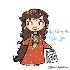 38 Likes 2 Comments Illustrator Designer Amp Artist Mariabluelines On Instagram حقالليله Dubaiart Eid Cards Arabian Nights Theme Uae National Day