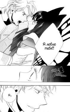 Чтение манги Девушка-демон Закуро 6 - 40 - самые свежие переводы. Read manga online! - ReadManga.me