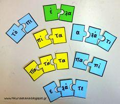 6+1 ιδέες για γλωσσικές δραστηριότητες με μίνι -παζλ ~ Η κυρία Αταξία Letter Activities, Activities For Kids, Learn Greek, Alphabet Wall Art, Greek Language, School Levels, Educational Crafts, Phonological Awareness, Reading Resources