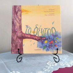 """""""τα δέντρα"""", ένα παιδικό βιβλίο με ποιήματα  εικονογράφηση: Μαρία Χαραλάμπους ποιήματα: Ζωή Νικολοπούλου εκδόσεις: μικροσκόπιο  #illustration #children'sbooks #picturebooks Children's Book Illustration, My Children, Childrens Books, Children's Books, My Boys, Children Books, Kid Books, Books For Kids"""