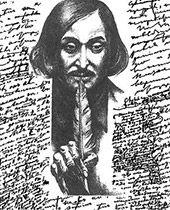 Микола Гоголь і його «почуття любові до Росії» - Україна Incognita