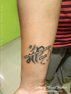 maa with flute, om with maa paa, tattoo, flute tattoo, ink need tattoo, ravi chauhan Mom Dad Tattoo Designs, Maa Tattoo Designs, Mom Dad Tattoos, Polynesian Tattoo Designs, Sketch Tattoo Design, Mehndi Art Designs, Mehndi Designs For Hands, Tattoo Designs For Girls, Flute Tattoo