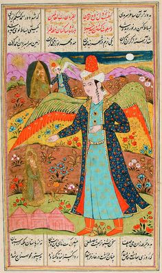 The archangel Gabriel, Unidentified Poetic chronicle, 18th century