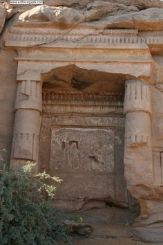 Chapel of Rameses II, overlooking the river Nile. 19th dynasty. Rock temple of…