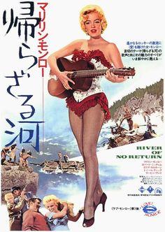 Río sin retorno - River of No Return (1954)   Arriesgado descenso en balsa... Robert Mitchum, Marilyn Monroe y un niño de 9 años se embarcan en un desesperado y...