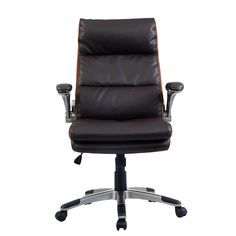 Ergonomic PU Leather High Back Executive Computer Desk Task Office Chair - Furniture