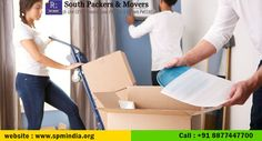 SPMINDIA packers and movers in movers Madhubani Packers And Movers, Moving Services, Removal Services, Car, Automobile, Autos, Cars
