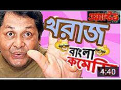 Kharaj/Subhadra/Partho/Ankush Comedy Scenes {HD} - Top Comedy Funny Scenes